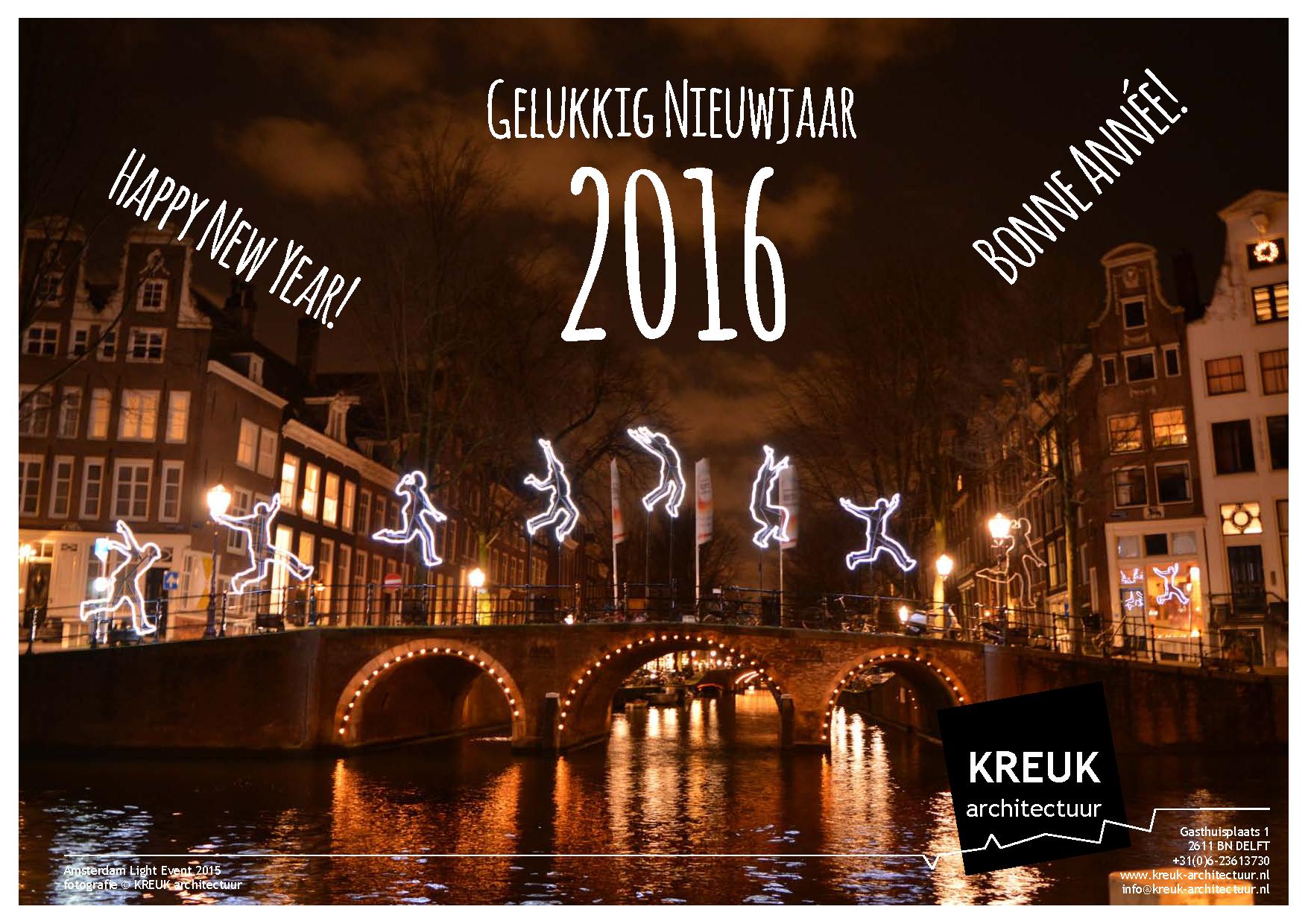 nieuwjaarsgroet KREUK architectuur, architect Delft
