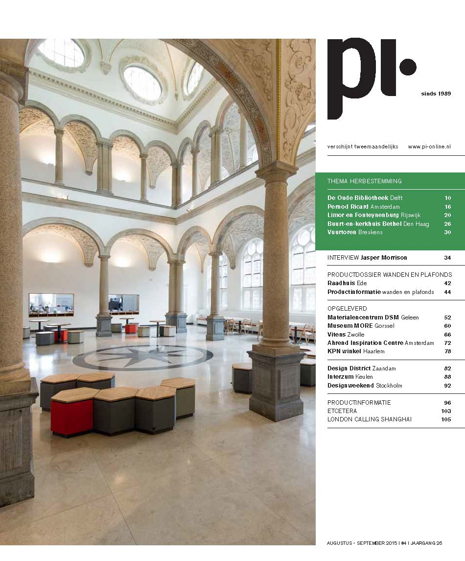 artikel PI – project en interieur, augustus-september 2015 #4